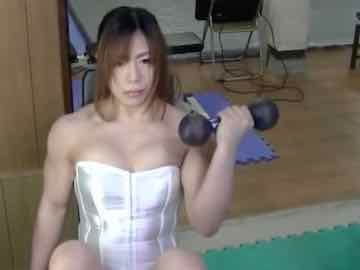 My Cute Muscle Asian Girl Does A Quick Live Workout